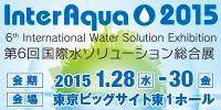 InterAqua2015